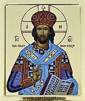 Click to see Christ the Great High Priest