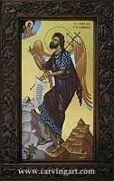Click to see St. John in the Desert Icon
