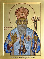 Click to see Patriarch Pavle of Serbia