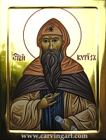 Click to see St. Cyril