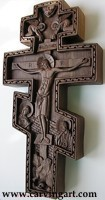 Click to see Russian Cross
